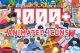1000+ Flat Animated Icons Pack Videohive 21539748